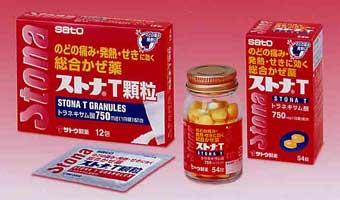 薬 トラネキサム 酸 市販